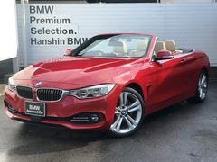 BMW435iカブリオレラグジュアリー認定保証LEDACCベージュ
