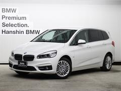 BMW218dグランツアラーラグジュアリーアクティブクルーズHDD
