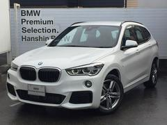 BMW X1sDrive18i Mスポーツ登録済未使用車黒革Pシート