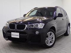 BMW X3xDrive 20d Mスポーツ認定保証HDDナビDTV