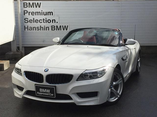 Z4(BMW) sDrive20i Mスポーツ 中古車画像