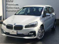 BMW218dグランツアラーラグジュアリー登録済未使用車後期LCI