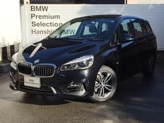 BMW218i グランツアラー スポーツ登録済未使用車LEDライト