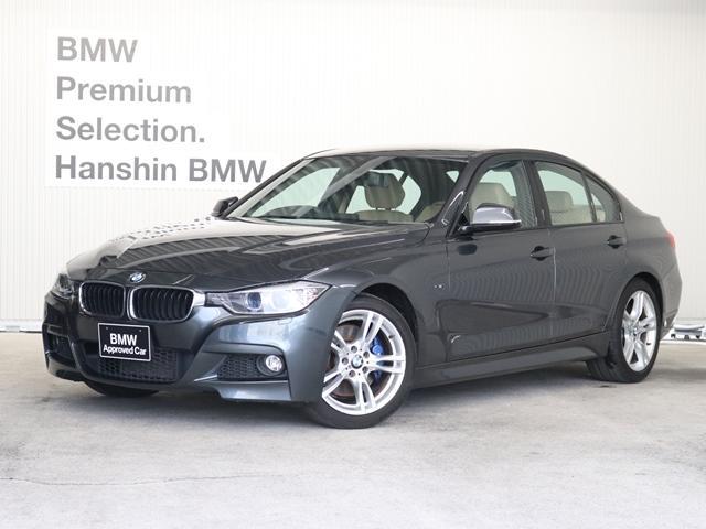 BMW 320iMスポーツ認定保証ベージュ革シートヒーターMブレーキ