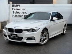 BMW330e Mスポーツ認定保証プラグインHVワンオーナACC