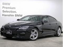 BMW640iグランクーペMスポーツマルチメーターSRアイボリー革