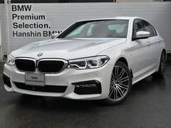 BMW523d Mスポーツ登録済み未使用車デビューパッケージLED