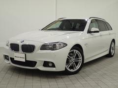 BMW523dツーリング Mスポーツ認定保証後期1オーナDアシスト