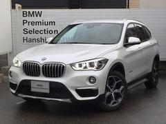 BMW X1X1s18ixライン7DCTセーフティー&コンフォートPKG