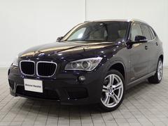 BMW X1X1xDrive20iエクスクルーシブスポーツ限定車1オーナ