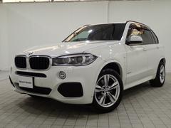 BMW X5xDrive35dMスポーツ認定中古車リアエンターセレクトP
