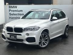 BMW X5xDrive35dMスポーツセレクトLED20AWサンルーフ