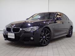 BMW320dMスポーツ認定保証Mパフォマンス20AWLEDヘッド