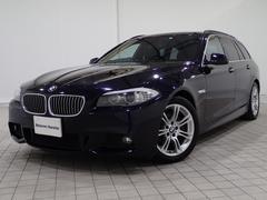 BMW523iツーリングMスポーツ純正HDDナビバックカメラ地TV