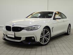 BMW435iクーペMスポーツ認定保証MパフォーマンスエアロLED