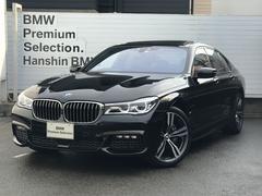 BMW740eアイパフォーマンス Mスポーツサンルーフワンオーナ