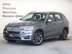 BMW X5xDrive50ixライン認定中古車V8EGサンルーフ1オナ