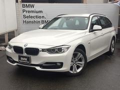 BMW320dツーリング スポーツ認定保証インテリセーフティ1オナ