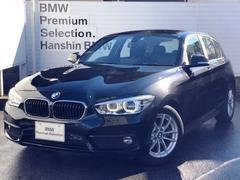 BMW118iプラスパッケージバックカメラPDCETCLEDライト