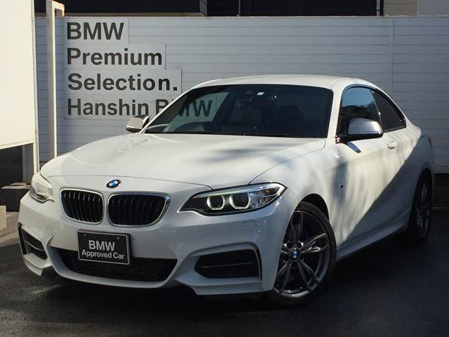 BMW M235iクーペ認定保証黒革シートヒーターバックカメラPDC