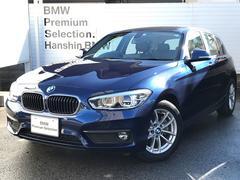 BMW118i プラス&コンフォートパッケージパーキングサポート