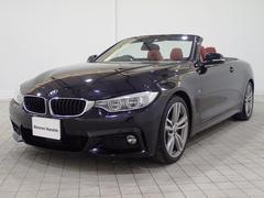 BMW435iカブリオレMスポーツ認定保証赤レザー直6TBACC