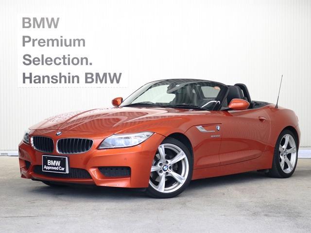 価格.com - BMW Z4の中古車|中...