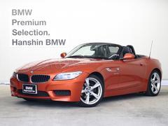 BMW Z4sDrive20i Mスポーツ認定保証Dピュアトラクション