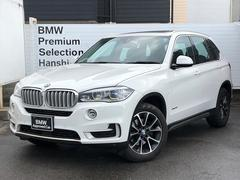 BMW X5xDrive 35i xライン認定保証ワンオーナーサンルーフ
