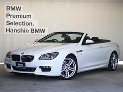BMW640iカブリオレMスポーツ認定保証LEDヘッド黒革19AW