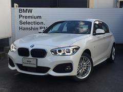 BMW118dMスポーツ登録済未使用車黒革ACCバックカメラPDC
