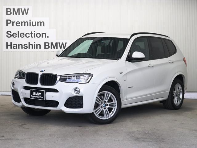 BMW X3xDrive20dMスポツ認定保証ACC黒革最終モデル