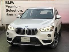 BMW X1sDrive 18i xラインLEDライトコンフォートPKG