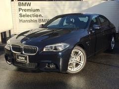 BMW523i Mスポーツ認定保証LEDヘッドACCプラスPKG