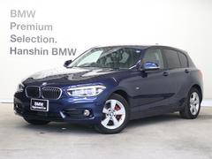 BMW118d スポーツ認定保証ACCコンフォートアクセスLED