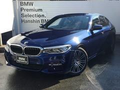 BMW540i Mスポーツ認定保証340ps黒革1オーナーACC