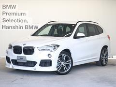 BMW X1sDrive18iMスポーツ認定保証コンフォートOP19AW