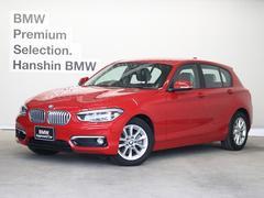 BMW118i スタイル認定保証フロントリアPDCクルコンLED