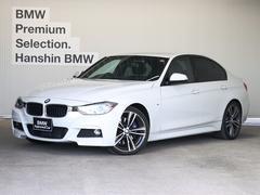 BMW320iMスポーツ認定保証ファストトラクPKGACC19AW