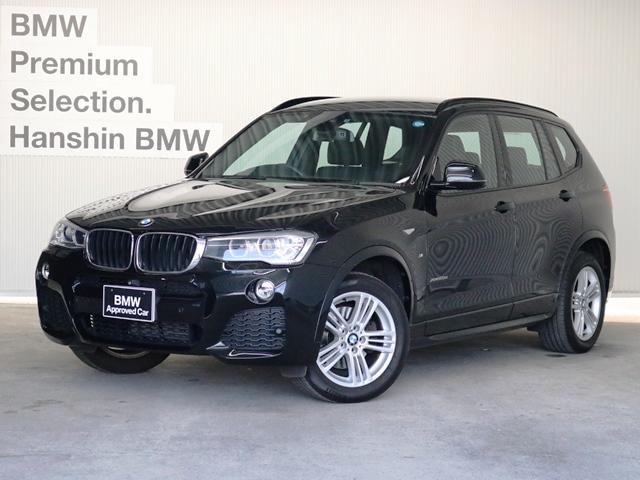 BMW xDrive 20dMスポーツ認定保証黒革シートヒータ1オナ