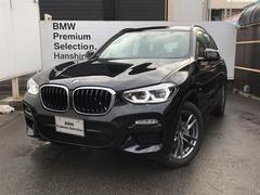 BMW X3xDrive 20dMスポーツ登録済未使用車LED衝突軽減