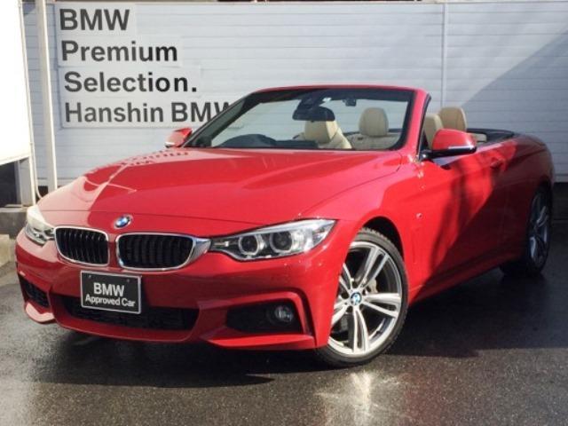 BMW 435iカブリオレ Mスポーツ認定保証ベジュ革レンチェンジW