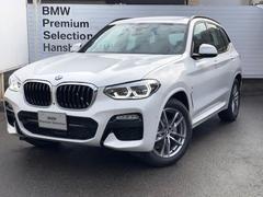 BMW X3xDrive20dMスポ登録済未使用車ヘッドUPACC