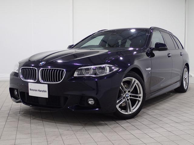 BMW 523dツーリングMスポーツ認定保証後期LciLED1オナ