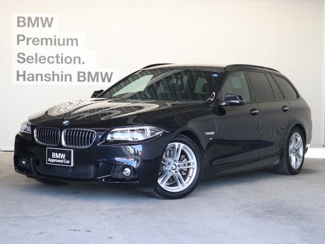 BMW 523iツーリング MスポーツハイラインLEDヘッド衝突軽減