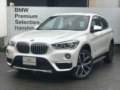 BMW X1sDrive 18i xライン ハイラインパッケージ認定保証