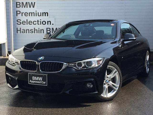 BMW 420iクーペMスポーツ認定保証1オーナーACCバックカメラ
