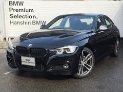 BMW330e MスポーツアイパフォーマンスEDシャド黒革19AW