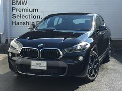 BMW X2sDrive18iMスポーツX登録済未使用車ACC衝突軽減