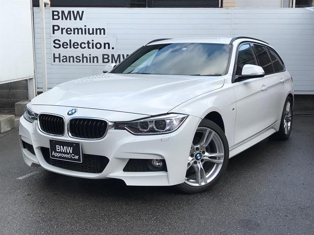 BMW 320dツーリングMスポーツ衝突軽減クルコンHDDナビETC